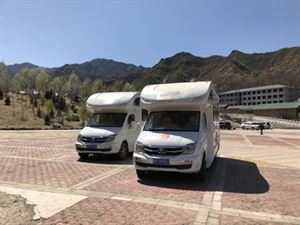 Motorhomes parked up near Baishi National Geographical Park, China