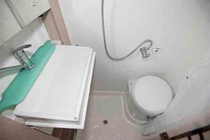 The washroom - note the shower close to the toilet - © Warners Group Publications 2019