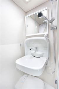 The washroom in the Auto-Sleeper Warwick Duo motorhome