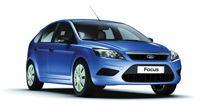 ford focus towcars
