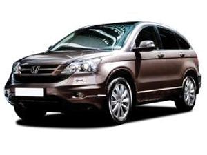 Honda CRV towcar