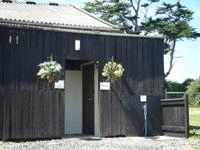 Westacott Farm CS